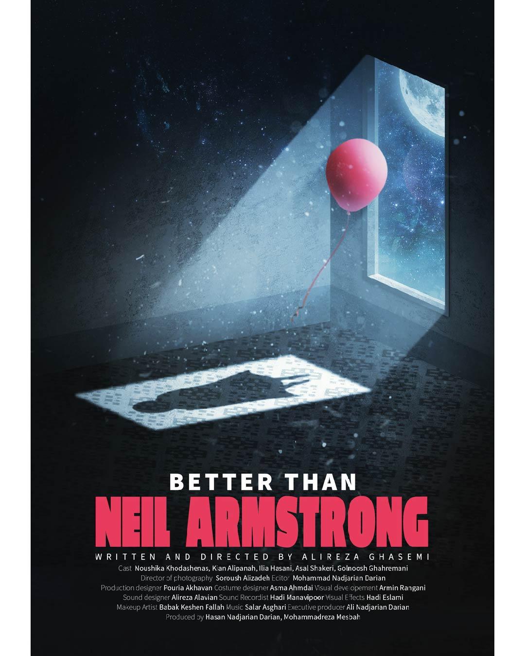 hexagon film festival better than neil armstrong